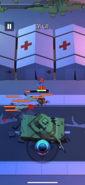王牌英雄打僵尸游戏图2