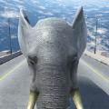 公路大象游戏