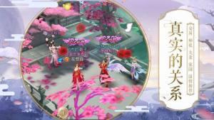 剑舞天歌手游安卓版正式版图片1