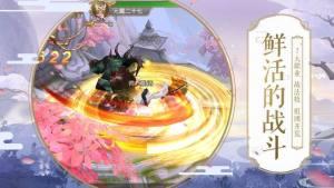 剑舞天歌手游图2