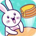 兔子大战小猫煎饼手机版