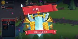 莫雷兹战士游戏安卓最新版图片1