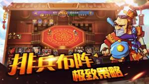 剑与文明游戏官方最新版图片1