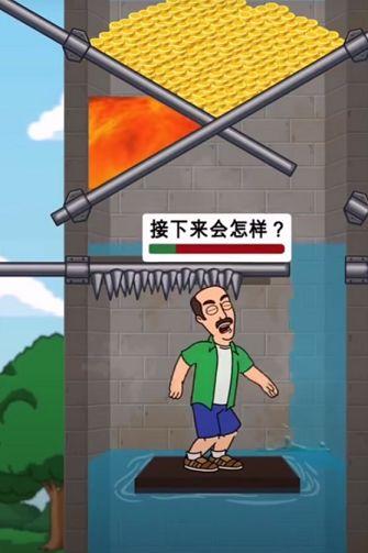 抖音冻结怪兽小游戏官方版图2: