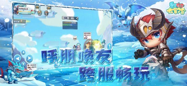 彩虹大冒险游戏安卓版最新版图3: