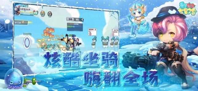 彩虹大冒险游戏安卓版最新版图4: