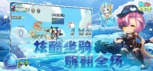 彩虹大冒险游戏图4