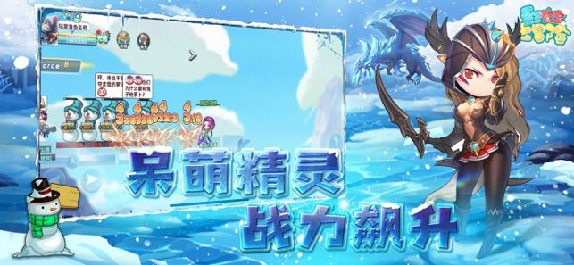 彩虹大冒险游戏安卓版最新版图1: