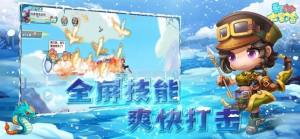彩虹大冒险游戏图5