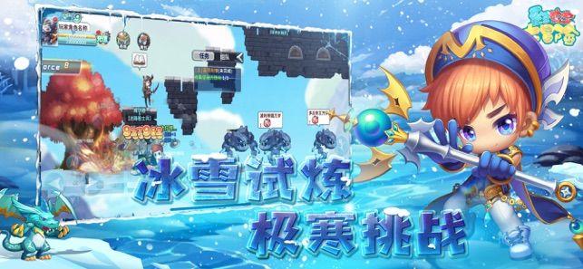 彩虹大冒险游戏安卓版最新版图2:
