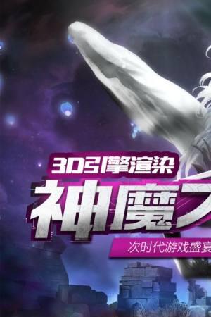 神曲英雄手游官网最新版图片1