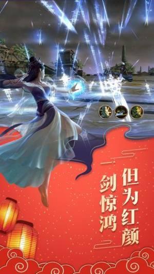 默灵仙剑录手游图2