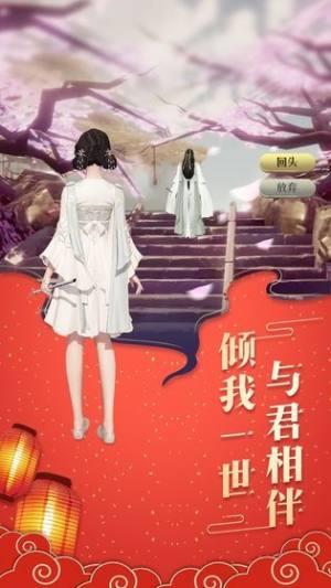默灵仙剑录手游图3