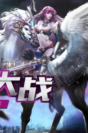 神曲英雄最新版图3