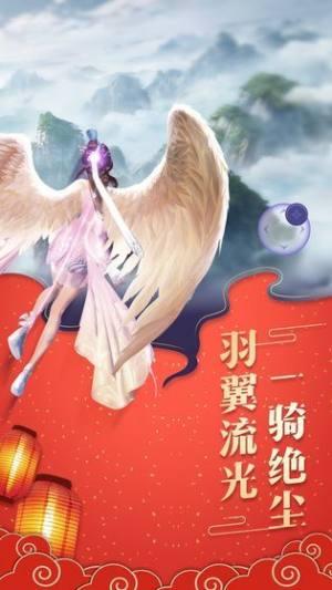 默灵仙剑录手游最新正式版图片1