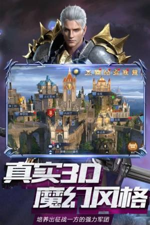 神曲英雄最新版图4