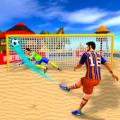 射门沙滩足球游戏