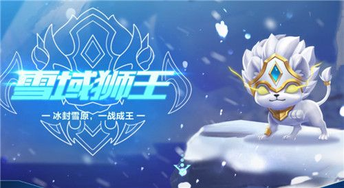qq飞车手游雪域狮王和星梦精灵哪个强?勋章宠物强度对比攻略[视频][多图]图片3