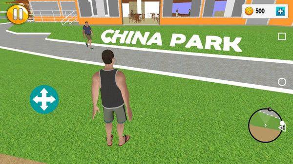 中国公园模拟器游戏安卓版图2: