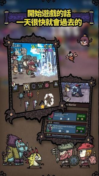 合成勇士之奇幻冒险手游安卓版图3: