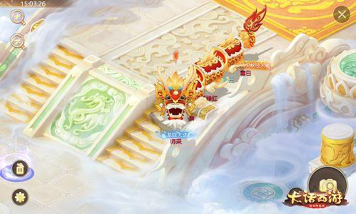大话手游春节活动全服上线!一起来舞龙踏春驱年兽吧[视频][多图]图片4