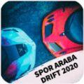 阿拉伯漂移戰車2020游戲中文安卓版 v1.0