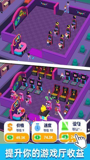游戏厅模拟器免费破解版图5:
