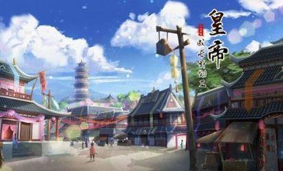 皇帝成長計劃2晉惠帝本紀攻略:晉惠帝本紀怎麼觸發?[視頻][多圖]圖片2