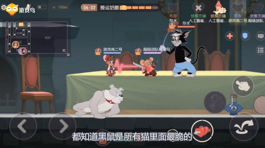 猫和老鼠手游:史上最高老鼠攻击测试!秒杀汤姆只需两剑!恐怖![视频][多图]图片2