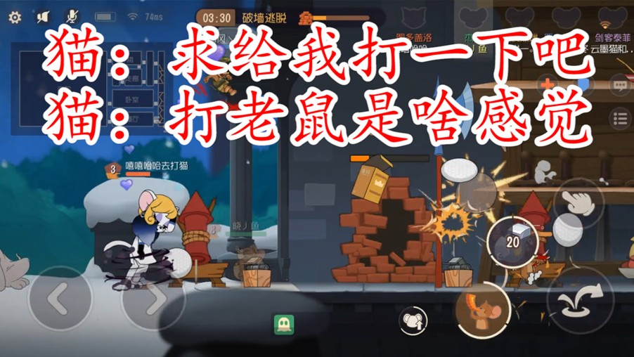 貓和老鼠:史上最慘的圖多蓋洛,一把游戲打完,都沒打中一次老鼠[多圖]