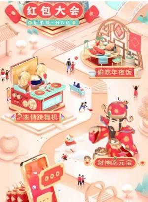 嘟嘟聚宝盆小游戏安卓最新版图片1