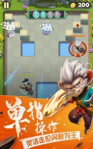 抖音弓箭大冒险游戏无限金币版下载图2: