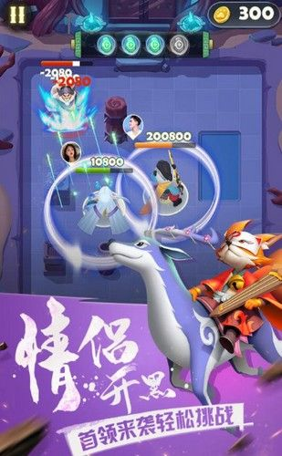 抖音弓箭大冒险游戏无限金币版下载图4: