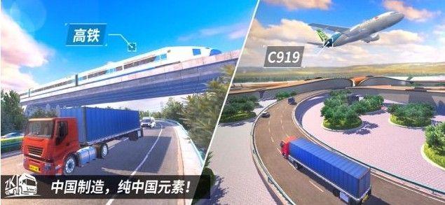 中国卡车之星游戏攻略:新手操作玩法汇总[视频][多图]图片2