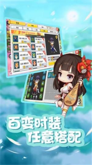 新彩红岛官网版图2