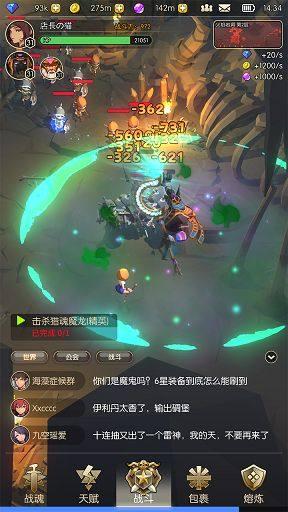 战魂乱舞手游官方正式版图片1