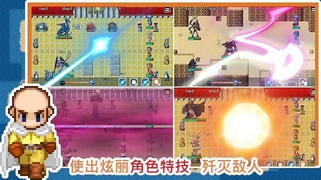 无限技能勇者安卓修改版图4: