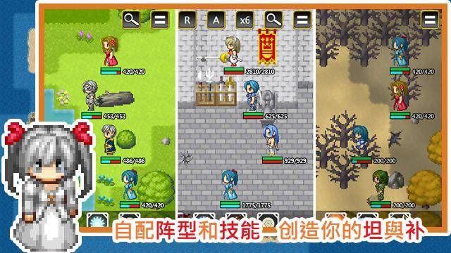 无限技能勇者安卓修改版图2: