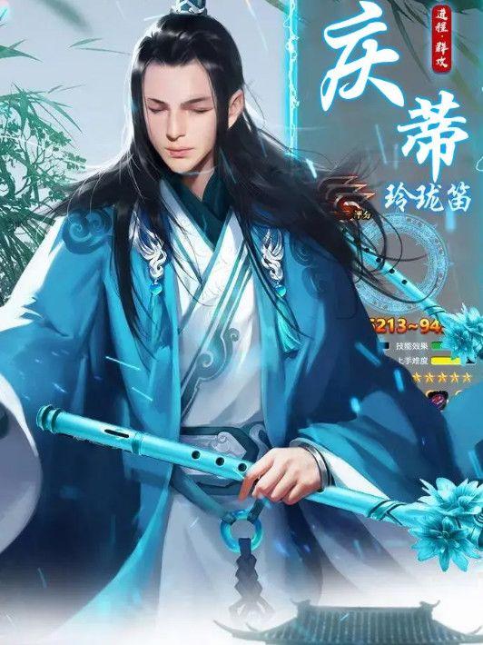 剑余年手游安卓官网版图4: