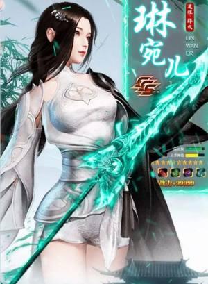 剑余年手游安卓官网版图片1