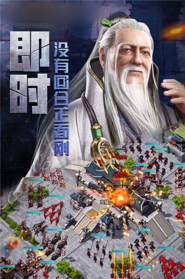 秦霸天下手游官方最新版图片1