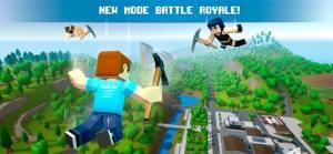 疯狂的枪手之皇家战役游戏安卓中文版图片1