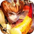 斗战悟空传游戏安卓最新版 v1.0
