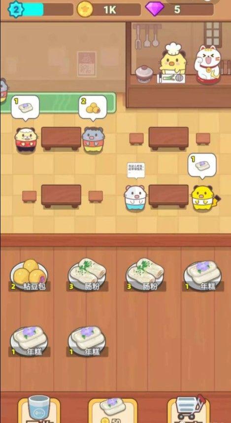 仓鼠客栈游戏最新版安卓版图4: