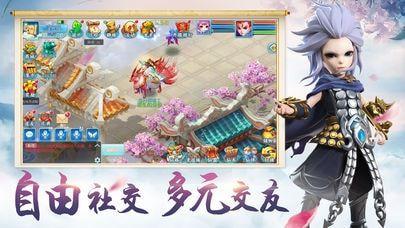 师兄是仙人手游官方正式版图3: