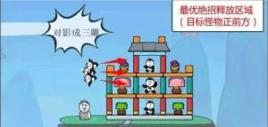 愤怒的熊猫人手机小游戏安卓版图片3