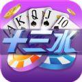 贯天下十三水app手机版下载 v1.0