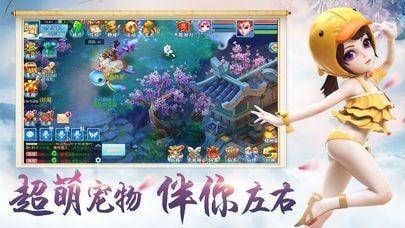 师兄是仙人手游官方正式版图1: