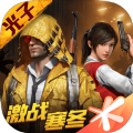 PUBG Mobile Download官方下载最新安卓版
