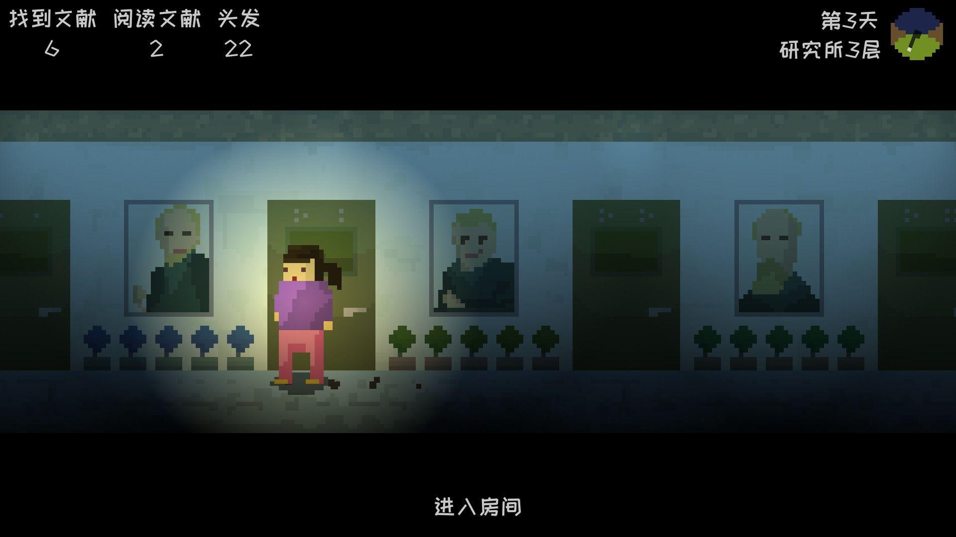 研究生模拟器中文免费手机版图5: